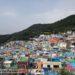 【釜山】釜山のマチュピチュこと甘川文化村見どころガイド