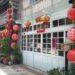 【台湾】雑貨通り神農街と台南おすすめグルメ